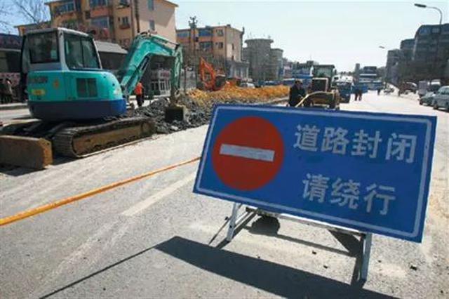 因地铁5号线施工 桃源桥下周三开拆