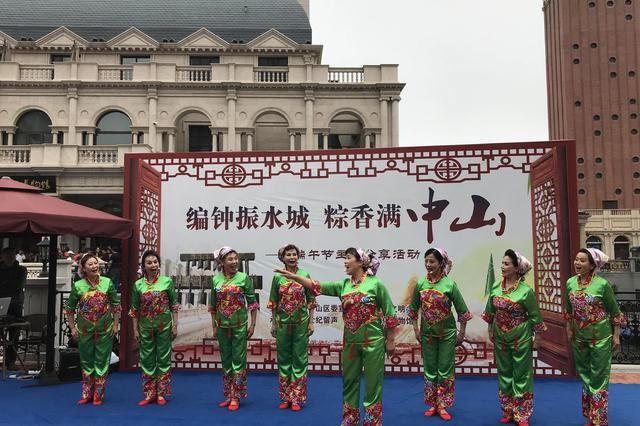"""中山区举办""""编钟振水城粽香满中山""""端午节主题活动"""