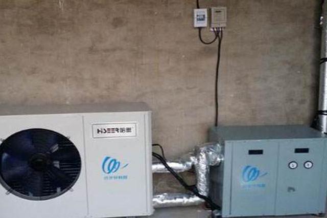 大连煤改电供暖工作稳步推进 电供暖面积达66万平方米