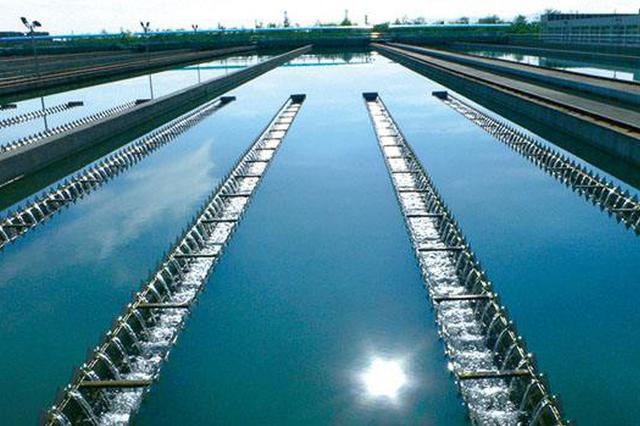 明年5月底前 已投入运行的主城区污水处理厂向公众开放