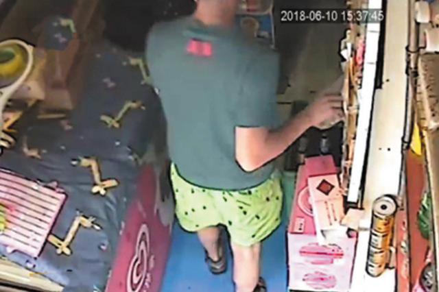 男子借口买水在店主眼皮下偷走7盒香烟 监控拍下全过程