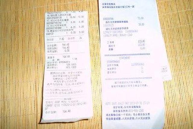 男子在超市门口索要购物小票 竟是为了诈骗超市现金