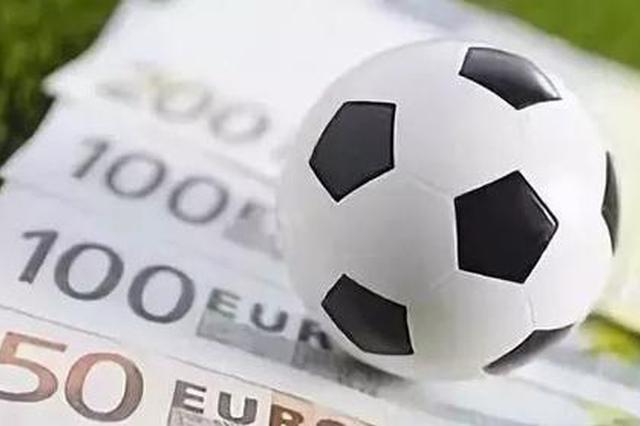 揭秘世界杯赌球庄家:不怕你赢钱 就怕你不玩
