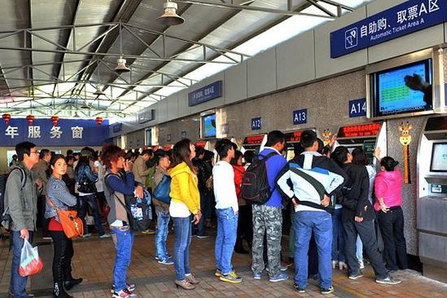 轨道交通运送乘客151.8万人次