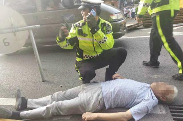 老人摔倒在地 交警打电话找其家人