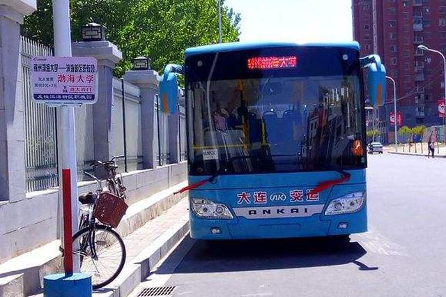 404路公交车队半年捡到失物价值20多万