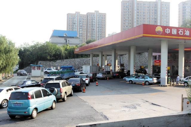 92号汽油每升涨0.21元 创年内最大涨幅