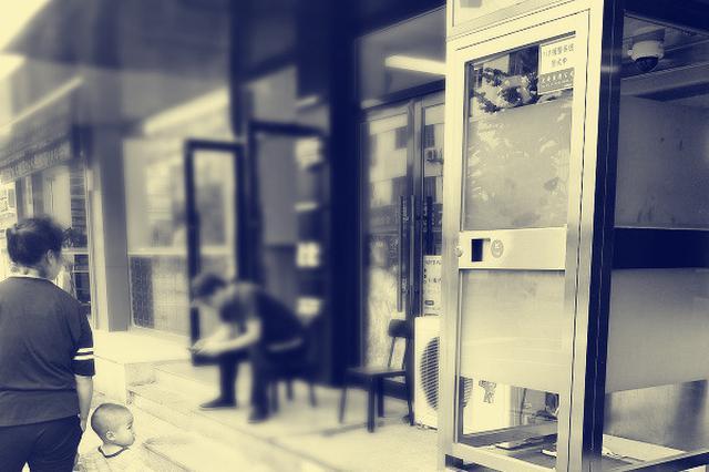 幼儿误入ATM机安全舱被反锁一小时