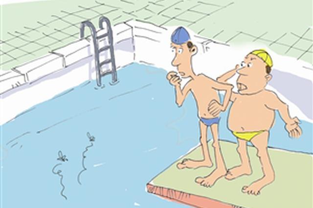 市卫生计生委进行水质抽检 26家游泳场所不合格