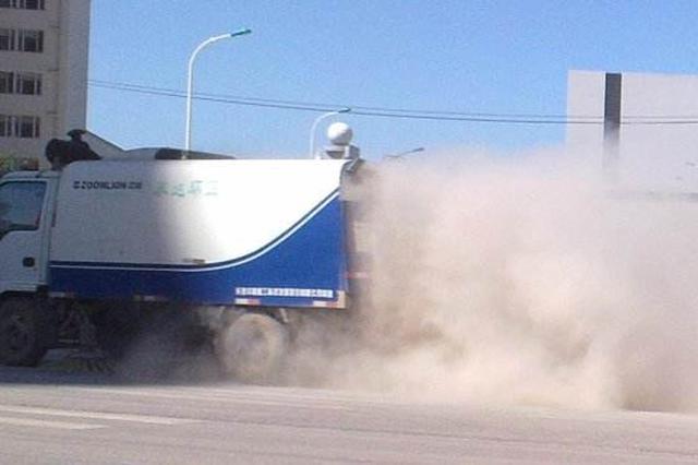 沙区开展全区扬尘污染专项整治行动
