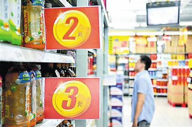 大连6月消费市场呈平稳态势