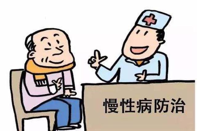 沈阳优先将慢性病患者纳入家庭医生签约服务范围