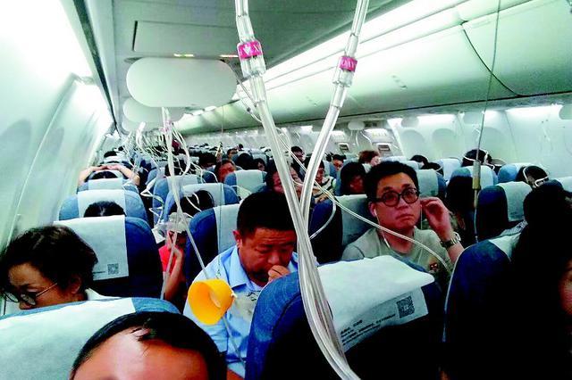 国航CA106航班不安全事件展开调查