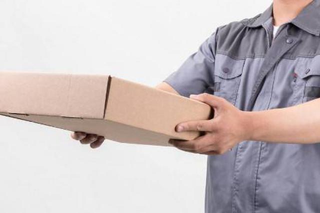 上半年快递员需求同比上升89%