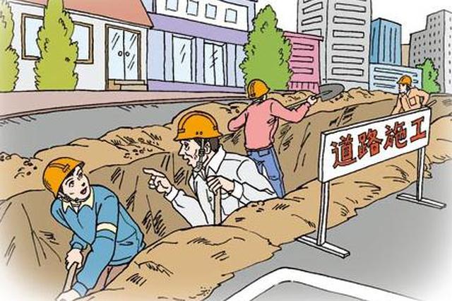 大连道路维修及部分管线施工有序推进