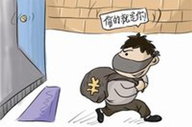 男子瞒着妻儿不归家在外做窃贼