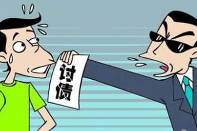 合伙人债务纠纷 找人诱领对方孩子吓唬撤诉