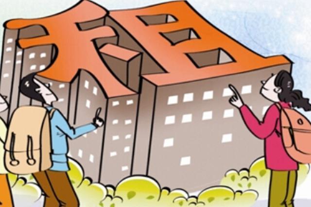 大连房租每月均价半年涨6元 40~60平方米为热租户型