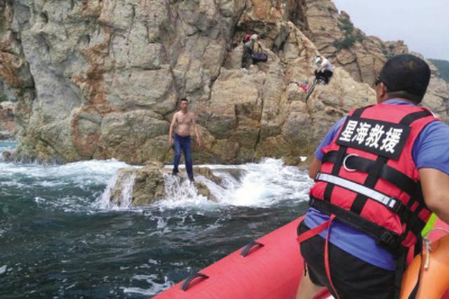 4人钓鱼被困礁石 3人获救1人遇难