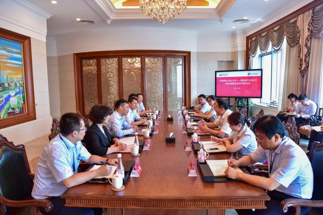 浦发银行大连分行与中国银联大连分公司开展合作
