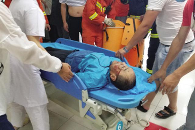 男子掉下5米高大坝受伤严重