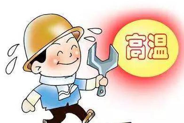 市安监局发布化工企业夏季安全生产作业注意事项