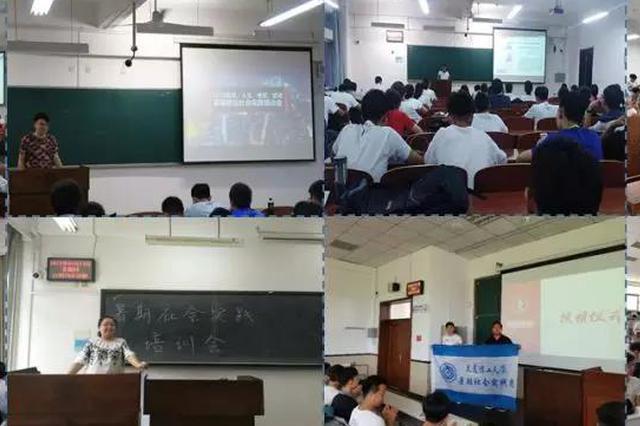 大连理工大学4000名学生奔赴祖国各地开展暑期社会实践