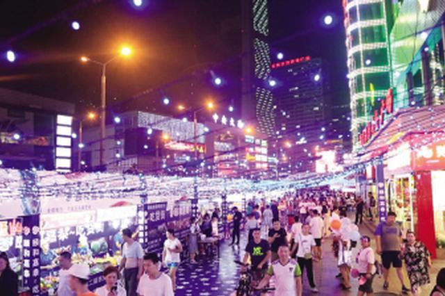 西安路小吃街回归 开幕式当晚引来7.6万人