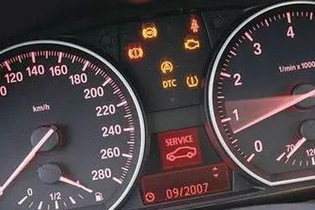 辽宁车主注意:这八个灯亮赶紧停车检查 关乎驾车安全