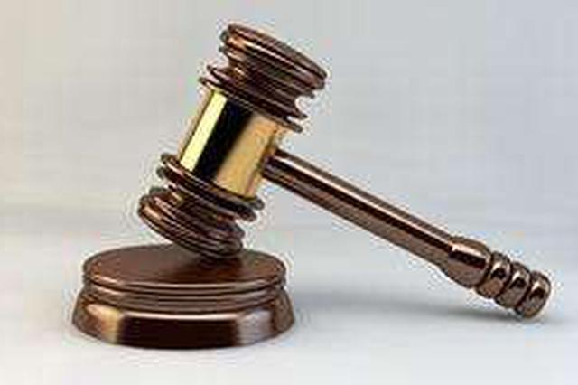 女子法庭上当众撕毁证据 被拘留10日
