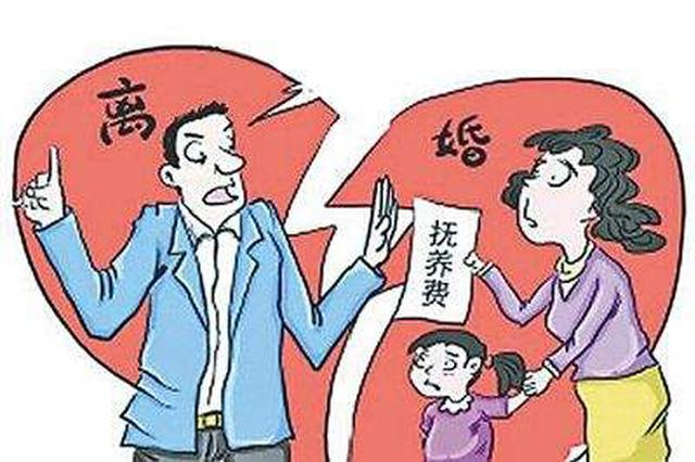 男子离异后拒付养女抚养费 法官化解心结
