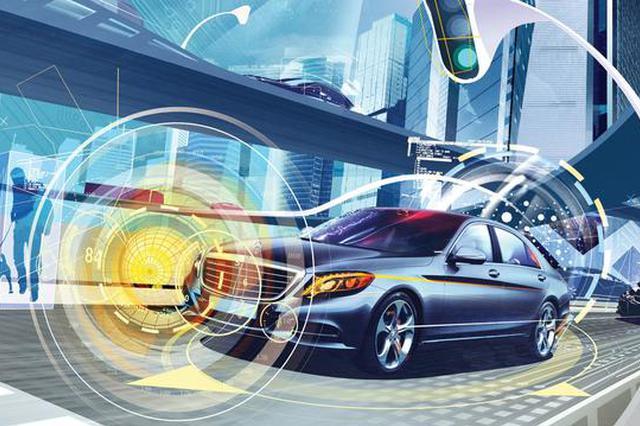 大连车展将发布智能汽车新成果