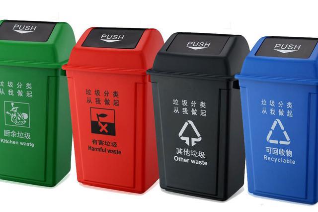 甘区5909户居民实现垃圾智能分类
