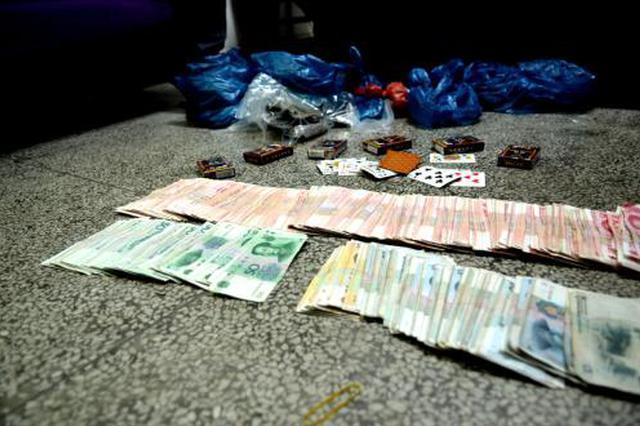 警方打掉一开设赌场聚众赌博犯罪团伙