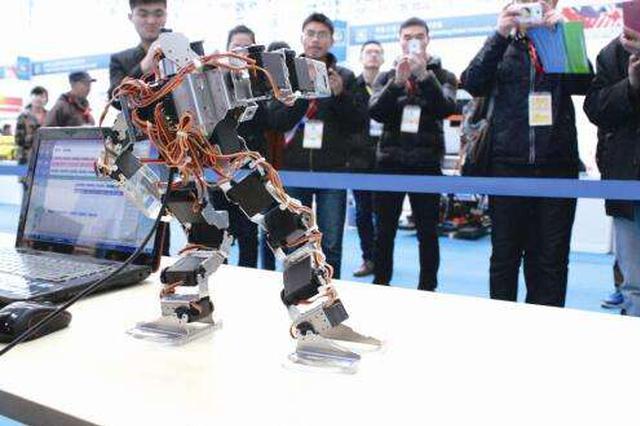 """一批装备""""黑科技""""亮相第十七届中国制博会"""