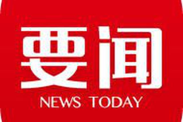 辽宁边防总队落实服务管理新举措 提升服务水平