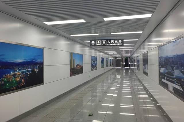 海之韵地铁站明天全天封站