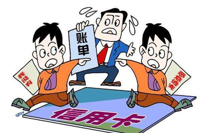 原大连婚协秘书长获刑7年