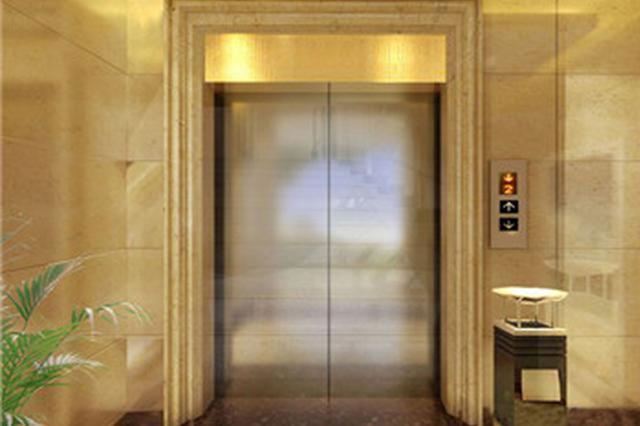 第三方电梯检测机构入连