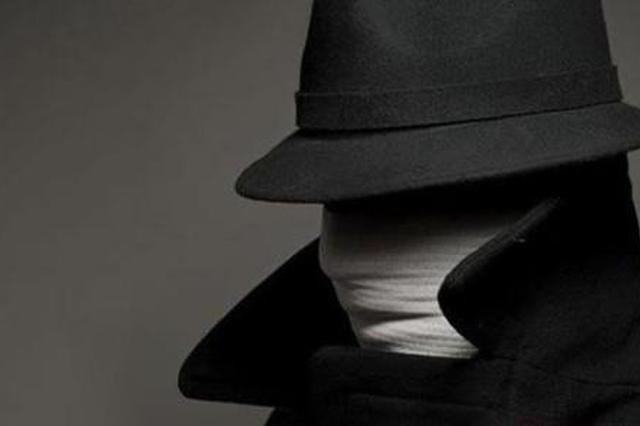 大连市国家安全局破获台湾情报机关策反大学生间谍案