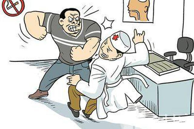 患者对治疗过程不满 一拳打伤医生右眼