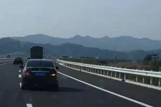 辽宁人中秋出行必看:高速不免费 部分路段无法通行