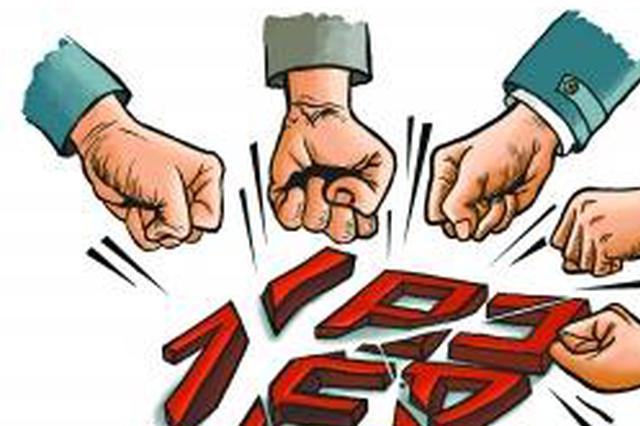 卖假劳力士拒不退款典当公司被告上法庭