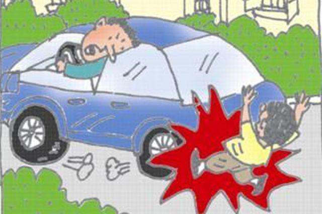 老太出院3个月后死亡肇事司机被追责