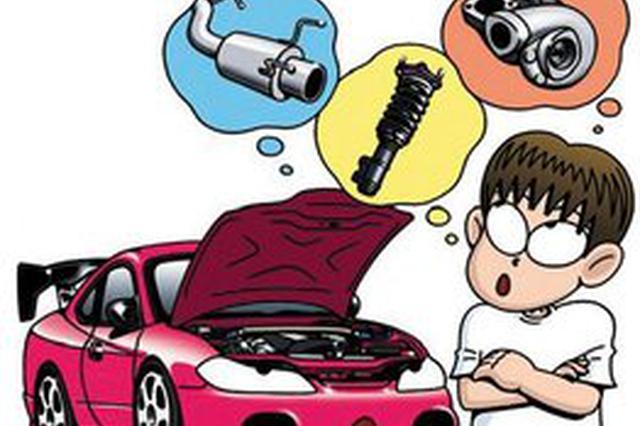 驾驶员私自改装车并非法安装报警器