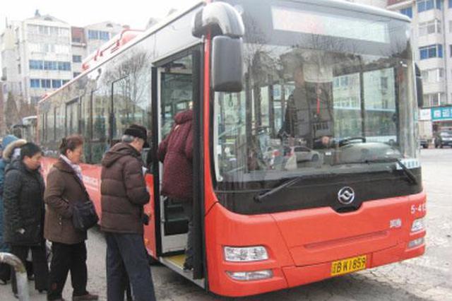 威廉希尔中文网新开通812路公交车