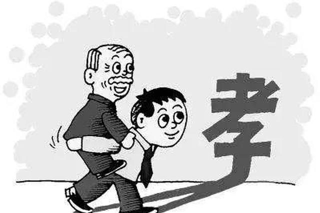 子女带金项链却拒绝对父亲进行赡养
