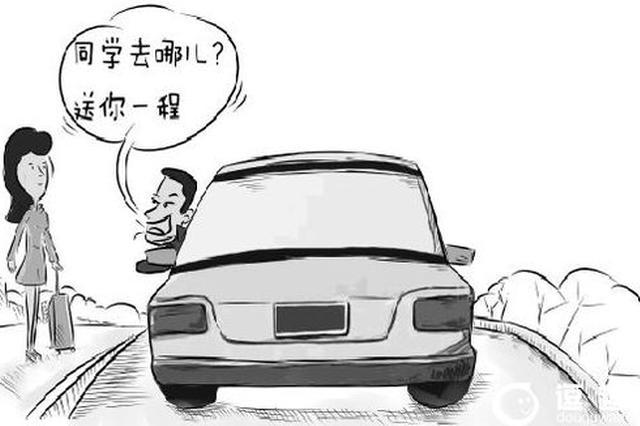 """旅顺整治""""黑车""""乱象"""