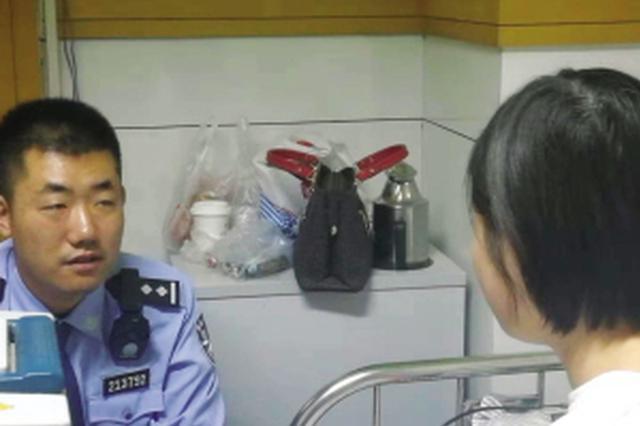女孩网上发布自杀预告 警民联动紧急搜寻