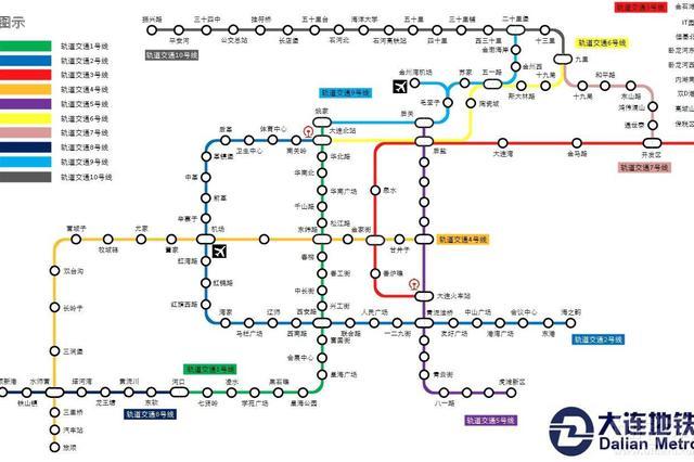 地铁11号线开始规划建设